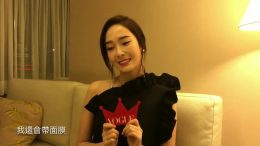 VOGUE-Taiwan-Jessica-Interview